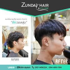 ใครผมหยกฟมาทางน ยดผมวอลลม Zunday Hair