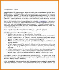 general letter of recommendation example 9 general letter of recommendation quick askips