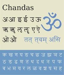 Sanskrit Varnamala Chart With Pictures Pdf Devanagari Wikipedia