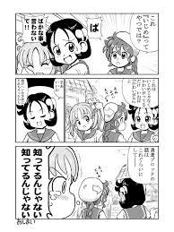manga page size file wikipe tan manga page4 jpg wikimedia commons
