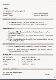 Hobbies For Resume Awesome Interests For Resume Hobbies 60 And 60 Interests 60 Cv 60 Example
