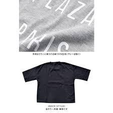 メール便送料無料ドロップショルダー Tシャツ キッズ プリント 8分袖