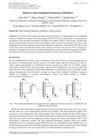 Study On Heat Integrated Azeotropic Distillation