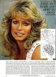 70's Hair Style farrah fawcett haircut and styling instructions woohoo been 7979 by wearticles.com