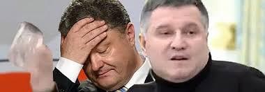 """Госпредприятие """"Антонов"""" призывает Авакова лично разобраться с избиением авиаконструктора Ковальского - Цензор.НЕТ 6778"""