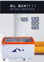 tủ đông 2 ngăn 穗 凌 Tủ đông lạnh ngang thương mại WD-308HX màn hình cửa kính  cong đông lạnh - Tủ đông tủ đông loại nào tốt | Nghiện Shopping