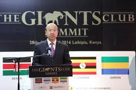 Kenyan Cabinet Secretaries Chinese Ambassador To Kenya He Dr Liu Xianfas Participation At