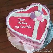 Funny Birthday Cake Husband Name Colorfulbirthdaycaketk