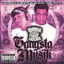 Gangsta Muzik [Swisha House Mix] [Chopped & Screwed]