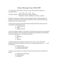 Dna Essay Honors Biology Essay Questions