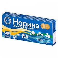 <b>Наринэ</b> капс. <b>180мг</b> №<b>20</b> — купить по выгодной цене на Яндекс ...
