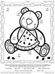 subtraction coloring pages subtraction coloring worksheets adding and subtracting pages awesome math x addition subtraction coloring post
