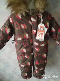 <b>Комбинезон</b> зимний <b>Zukka for kids</b> для девочки 74+ купить в ...
