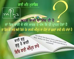 Beautiful Quotes In Punjabi Best of New Year Quotes Wishes Messages Images In Punjabi For WhatsApp And