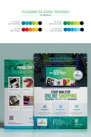 Flyer Poster Templates Product Promotional E Commerce Business Flyer Poster