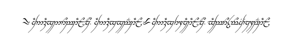 Lord Of The Rings Ring Quote Impressive Fonts One Ring Inscription Compiles But Some Characters Are
