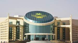 جامعة نجران توضح اشتراطات ومتطلبات التسجيل – وكالة تعليق الدراسة