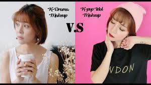 makeup tutorial k drama makeup v s k pop idol makeup