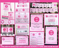 Printable Disco Dance Party Invitations Decorations
