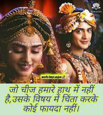 Radha krishna songs, Radha krishna holi ...