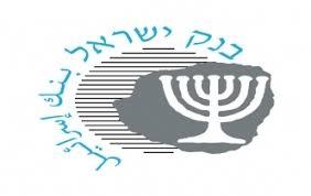 بحث حول التطوّرات في استخدام المواصلات الخاصّة في إسرائيل خلال العقدين الأخيرين