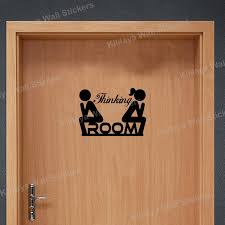 Small Picture Vinyl Wall Stickers Funny WC Toilet Door Sign Man Woman Thinking