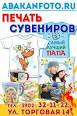 Карта охотхозяйств свердловской и челябинской области