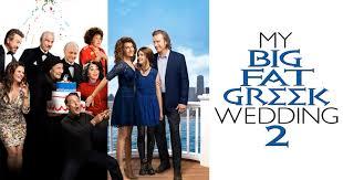 my big fat greek wedding review pixel crumb