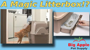 hagen catit hooded cat litter box. How To Use The Catit SmartSift Litter Box Hagen Hooded Cat S