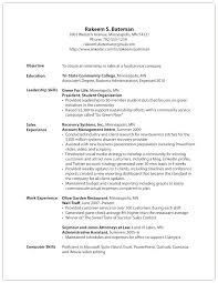Resume Template Microsoft Word 2010 Custom First Job Resume Templates Student Resume Examples First Job Resume
