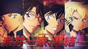 Detective Conan: The Scarlet Bullet: Release Date, Plot, Cast & Preview -  OtakuKart