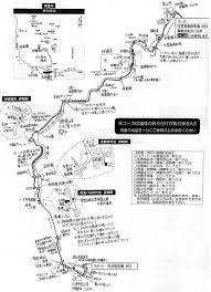 紅葉の嵯峨野から京都三尾めぐり kオジサンの新山歩きの記
