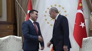 Cumhurbaşkanı Erdoğan, Makedonya Başbakanı Zaev'i Kabul Etti - Son Dakika