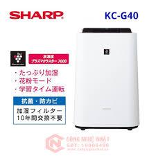 Máy lọc không khí Sharp KC-G40-W Hàng nội địa nhật mới 100%