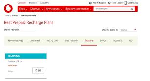 Airtel Vodafone Idea Slowly Killing Prepaid Talk Time