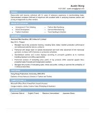 Merchandiser Resume Fashion Objective Sample Visual Merchandising