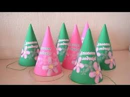How To Make A Paper Birthday Hat