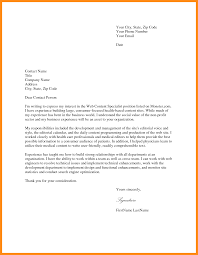 Memo Cover Letter Example Rental Application Cover Letter Memo Example Cover Letter