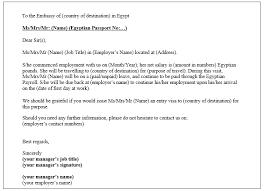Usa Visa Invitation Letter Example - Lezincdc.com