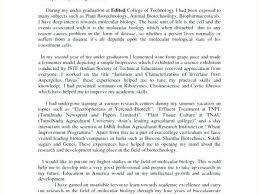 College Admission Essay Topics Example College Essay Prompts Pohlazeniduse