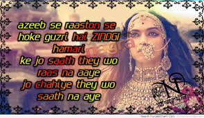 Hindi Sad Graphicsimages For Facebook Whatsapp Twitter