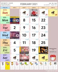 The exact dates for the phases are given in universal time and therefore can differ by a day at the place where you live. Malaysia Calendar Year 2021 Malaysia Calendar