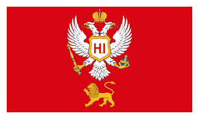 Individual files, flag gif animations or jpg data may be downloaded free of charge, be reproduced on the internet or be made publicly available. Principality Of Montenegro Wikipedia
