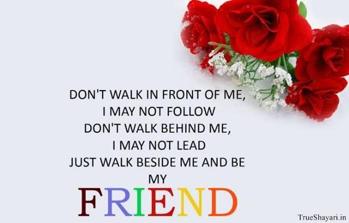 new shayari 2017 friendship