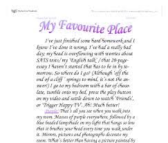 my favorite place essay descriptive essay about my favorite  my favorite place essay descriptive essay about my favorite place com