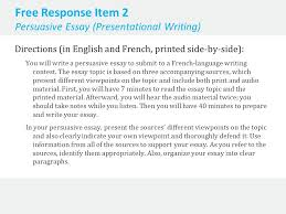 ap french language and culture exam information ppt video online response item 2 persuasive essay presentational writing
