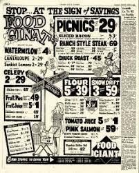 Tucson Daily Citizen Archives Jun 6 1963 P 17
