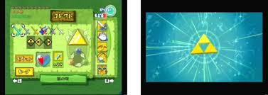 10 Rigorous Zelda The Wind Waker Triforce Chart