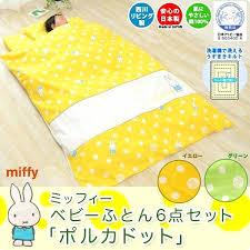 yellow polka dot quilt cover yellow polka dot duvet cover uk yellow polka dot duvet cover
