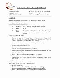 Food Service Attendant Sample Resume Resume Samples for Food Service Elegant Food Service Manager Cover 1